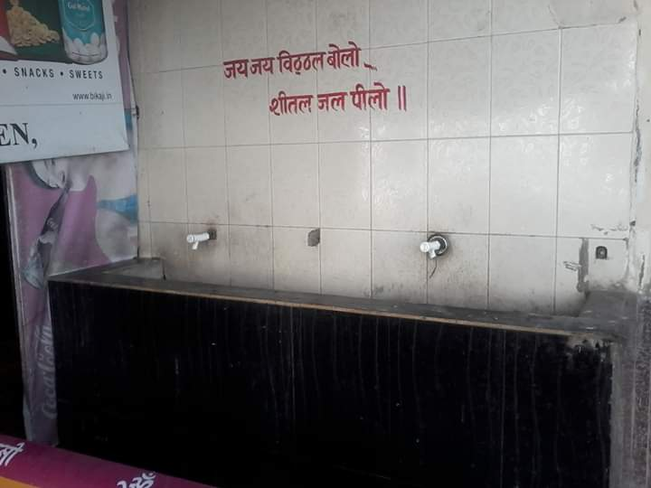 Boire eau pushkar